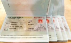 Làm visa Trung Quốc khẩn ở đâu tại HCM?
