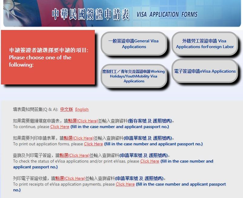 Khai form xin visa đài loan online